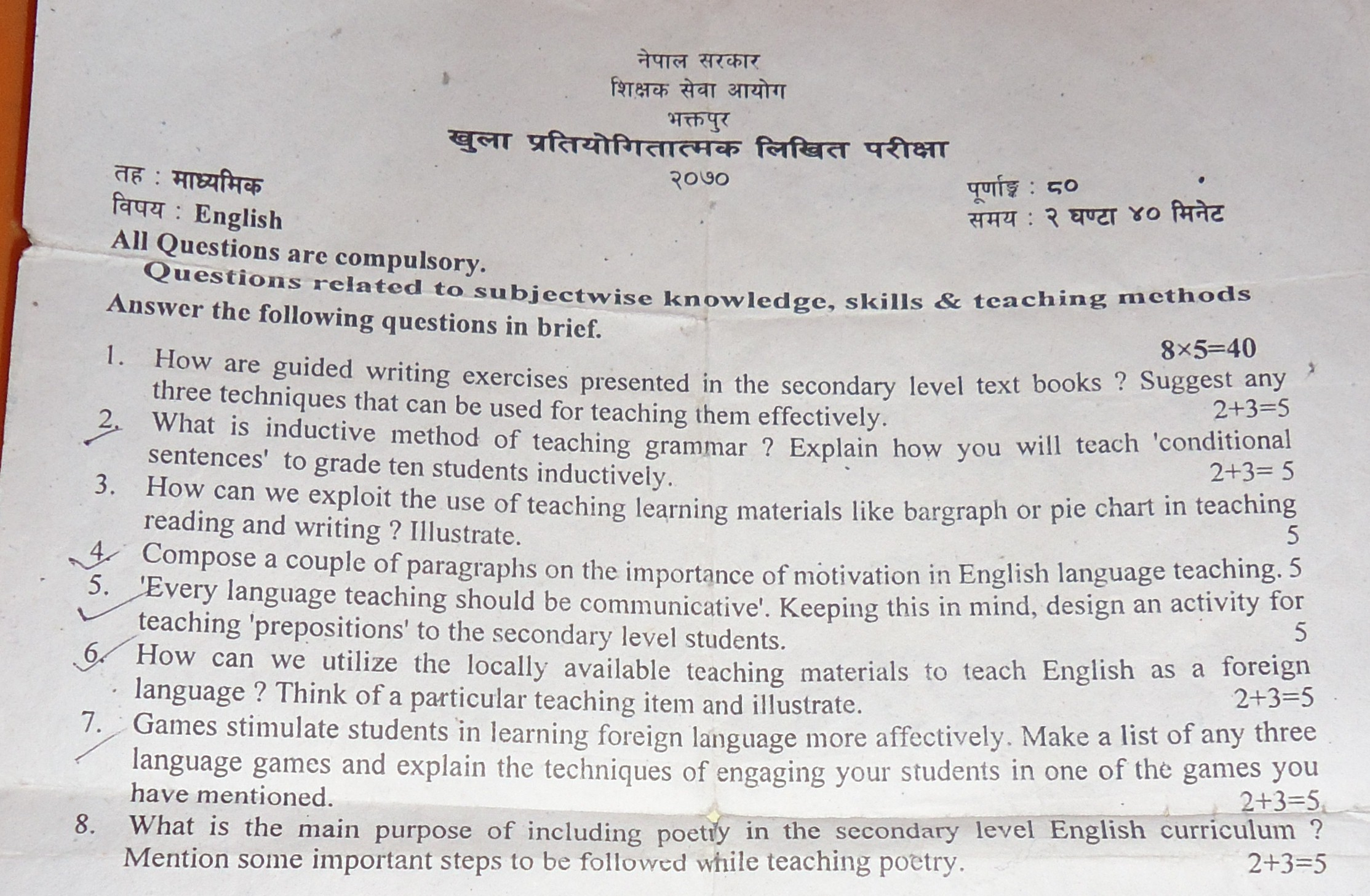 Village essay in sanskrit